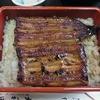 大和田 - 料理写真:うな重 松上