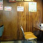 光陽軒 - 2012年9月 昭和好きにはたまらない雰囲気