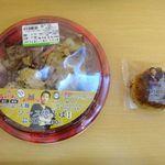 ミニストップ - 「麺や 庄の」とのコラボ商品