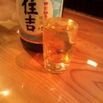 岡田酒店 - 住吉