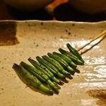 焼き鳥 丈参 - 2014.12 金針菜