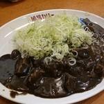 船場カリー 本店 - すじネギカリー
