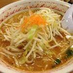ラーメンめん丸 - 味噌ラーメン640円