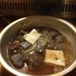 酒遊海峡 善 - モツ鍋