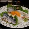 三平 - 料理写真:刺身の盛り合わせ