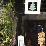 Marie - エントランス・ここは雑貨屋さんとカフェ、ベーカリーへのエントランスです。