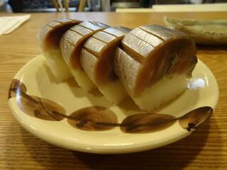 むろまち 加地 - 鯖寿司