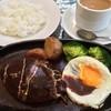 アップルツリー - 料理写真:手ごねハンバーグステーキ 〜デミグラスソース〜