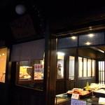 おまんじゅう三津森 - 店内でも食べれます。