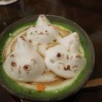 押上猫庫 - 3Dにゃんこアート 黒蜜と黒糖の抹茶ソイオーレ