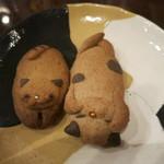 押上猫庫 - 3Dにゃんずクッキー
