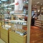 京橋千疋屋 フルーツパーラー 小田急藤沢店 - 小田急百貨店5階