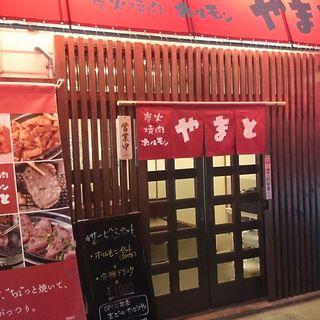 大阪の本店の味を受け継ぎ、九州初出店