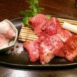 33271078 - 2014.12【ランチコース】サービス焼肉ランチの焼肉