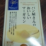 33271468 - 京都では志津屋さんのみでの販売