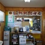 かわとみ - (2014/10月)店内から厨房方向を見たところ