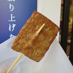 あさひな - 鎌倉揚げ カレー
