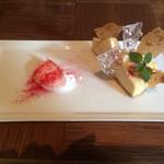 ハローキティ カフェレストラン - 半生仕立てのチーズケーキ