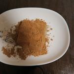 茶洛 - 京わらび餅