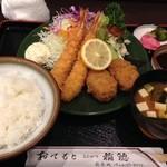 33274942 - 海老フライ&ヒレカツ定食