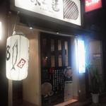 33276224 - 永斗麺とは8麺?