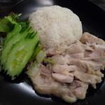ガルーダ - カオマンガイ 茹で鶏ごはん