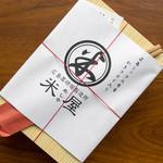 広島薬研堀製造所 米屋 - 広島ミックス弁当カキフライ入り