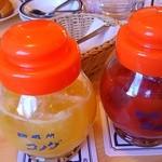 コメダ珈琲店 - サマージュースとトマトジュース