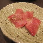 焼肉竹林 - 塩カルビ