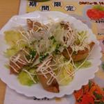 天竺 - 揚げ餃子