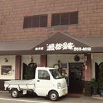 逢憂都場庵 - 2012年9月 昔ながらの喫茶店です