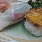 三益寿司 -