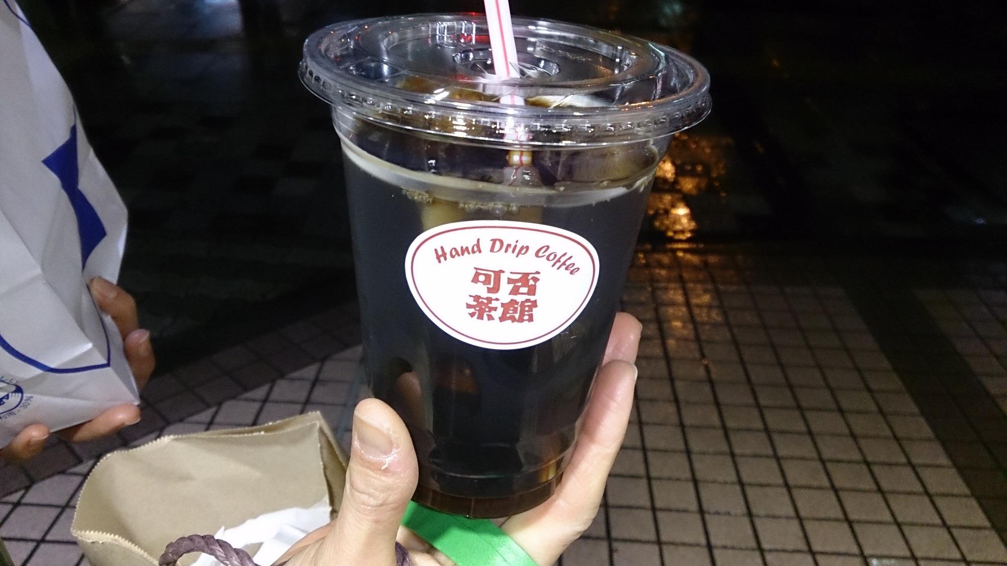 可否茶館 ながの東急店 name=