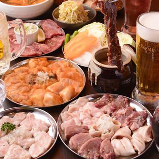 『宴会プラン』も満足のガッツリホルモンづくし!