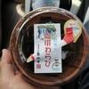 和菓子処 菊水堂 - 料理写真:珈琲わらび