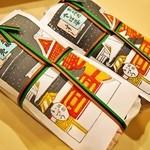 いづう - 小鯛の雀寿司&鯖姿寿司
