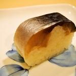 いづう - 鯖姿寿司