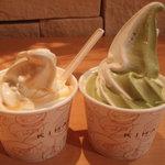 キハチ ソフトクリーム -