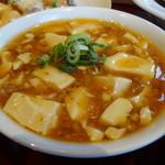 中国料理 青冥 - 麻婆豆腐
