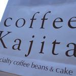 コーヒー・カジタ - ロゴがガッツリ入った紙袋☆