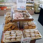 ニシムラファミリー - 料理写真:ニシムラファミリー コープしがイースト店 ....