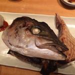 魚金 新店 -