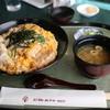 エンゼルカントリークラブ レストラン - 料理写真:かつ丼