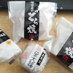 増田屋 - どら焼三種&豆大福