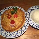 タイ料理レストラン ラナハーン - オムレツ