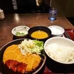 黄金の蔵 - 500円定食