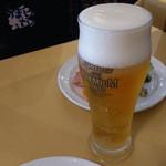 アローラ - プレモル 648円