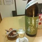 なか屋 - 日本酒「鶴齢 特別純米無濾過生原酒 美山錦」