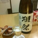 なか屋 - 日本酒「獺祭 純米大吟醸50」久しぶりの入荷だそうです