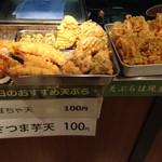 越後そば - 天ぷら美味そう